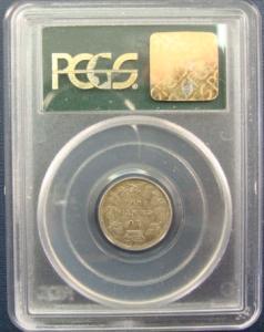 Canadian dime 1894 AU50 PCGS holder
