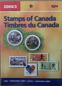 2004 quarter stamp pack canada