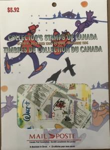 1996 Canada quarter pack
