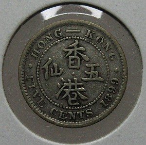 1899 hong kong 5 cents