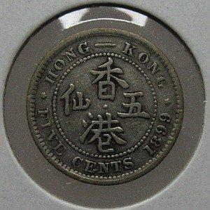 1899 hong kong 5 cents