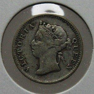 Hong Kong 5 Cents 1899 Silver